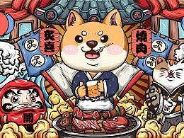 #餐饮品牌插画设计 国潮与浮世绘插画