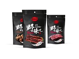 雏牧香  生态肉系列包装