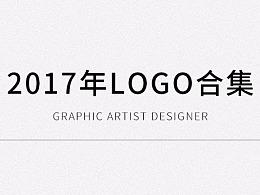2017年LOGO合集