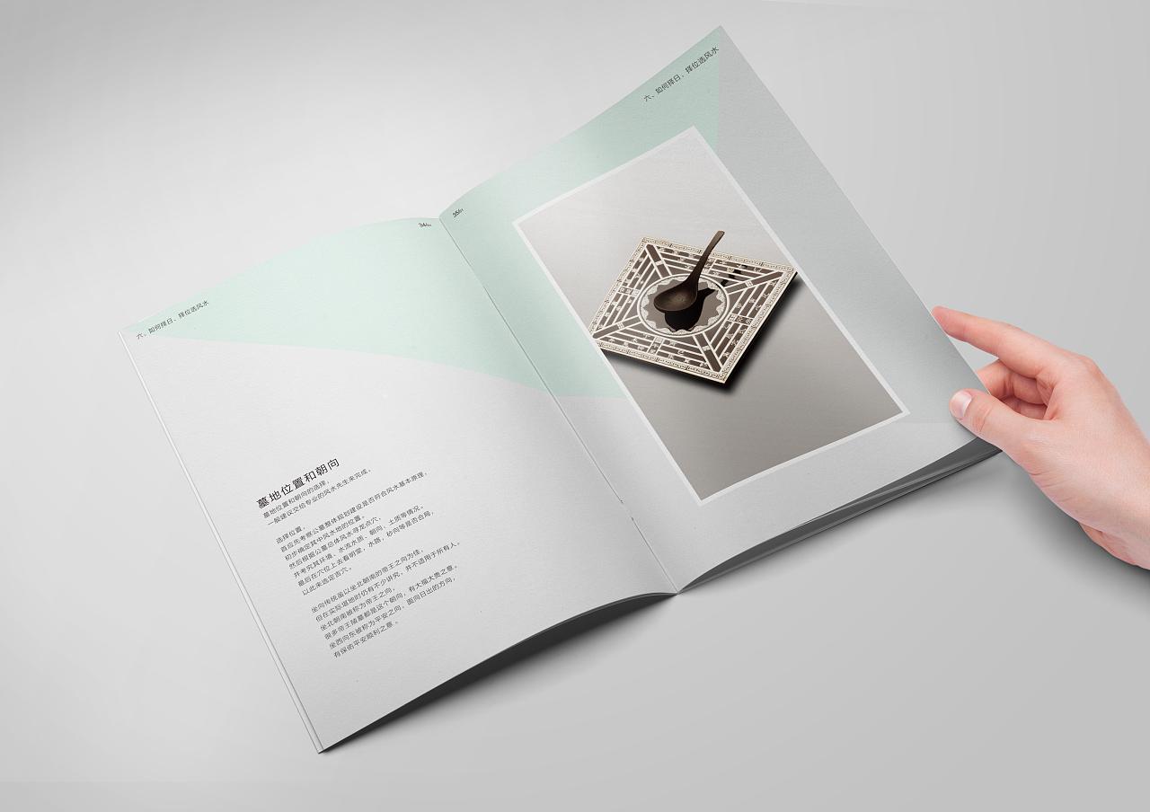 平面类书籍画册排版设计
