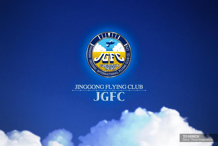 原创作品:飞行俱乐部logo