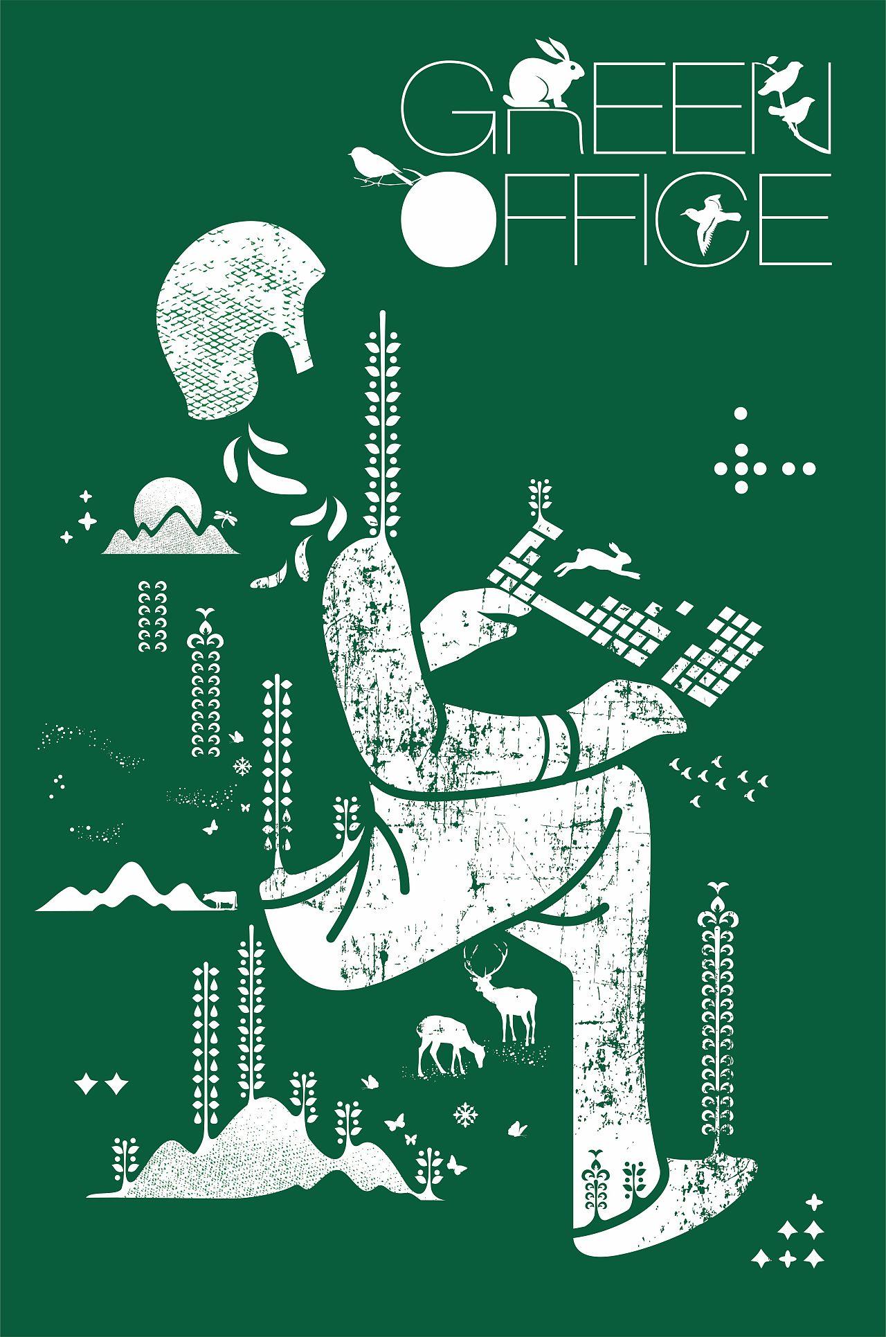 世界自然基金会标志_世界自然基金会《绿色办公室》海报设计 森林里 平面 海报 志宏 ...