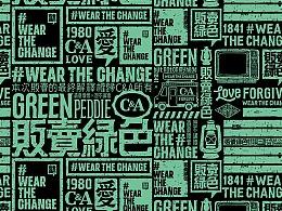 C&A品牌合作-贩卖绿色