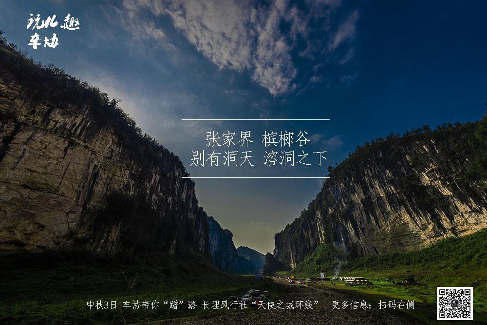 大�y�9�%9�._壁纸 大峡谷 风景 1000_667