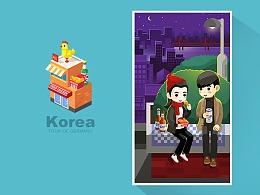 美食签到2-韩国