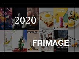 【产品摄影】2020年中作品集整理✖️摄影师小可