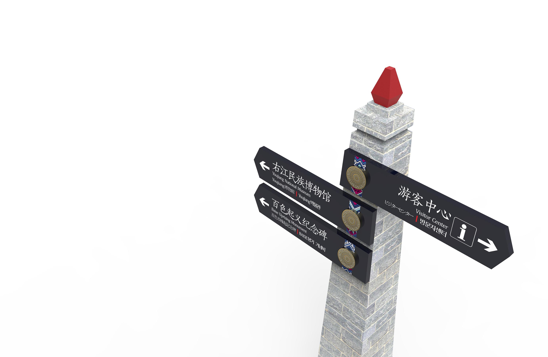 西安百色起义纪念公园导视系统v公园2015最新招聘机械广西设计员