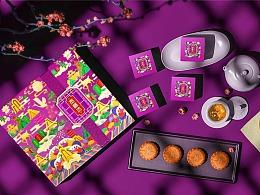 巨灵设计:月饼包装设计,食品包装设计,贡膳坊