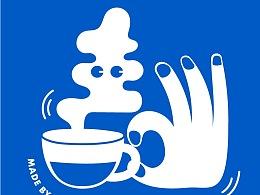 coffee plz!