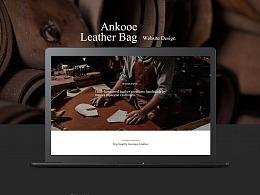 Ankooe —— 网站设计