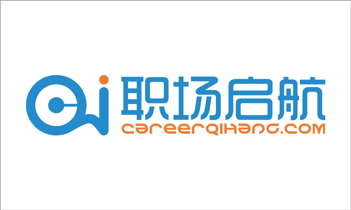 职场启航 logo 平面 设计 vi 互联网图片