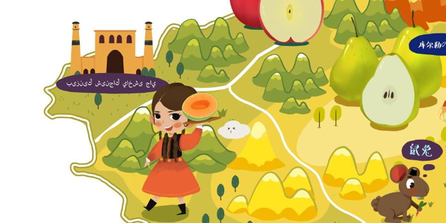 新疆q版地图★维吾尔族★姑娘