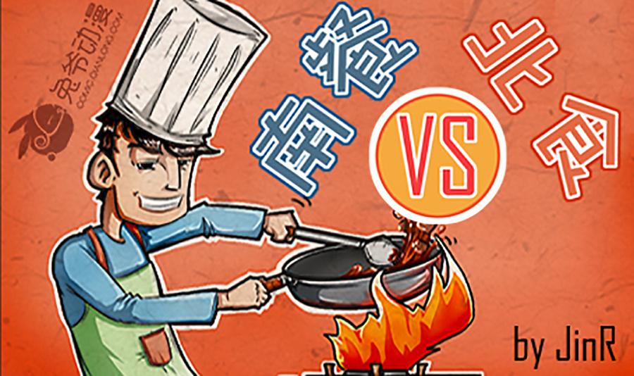 《大差异》之表情饮食文化南北 短篇/四格图片课堂包鸡大全漫画图片
