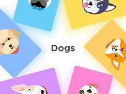 Dogs——小插画练习