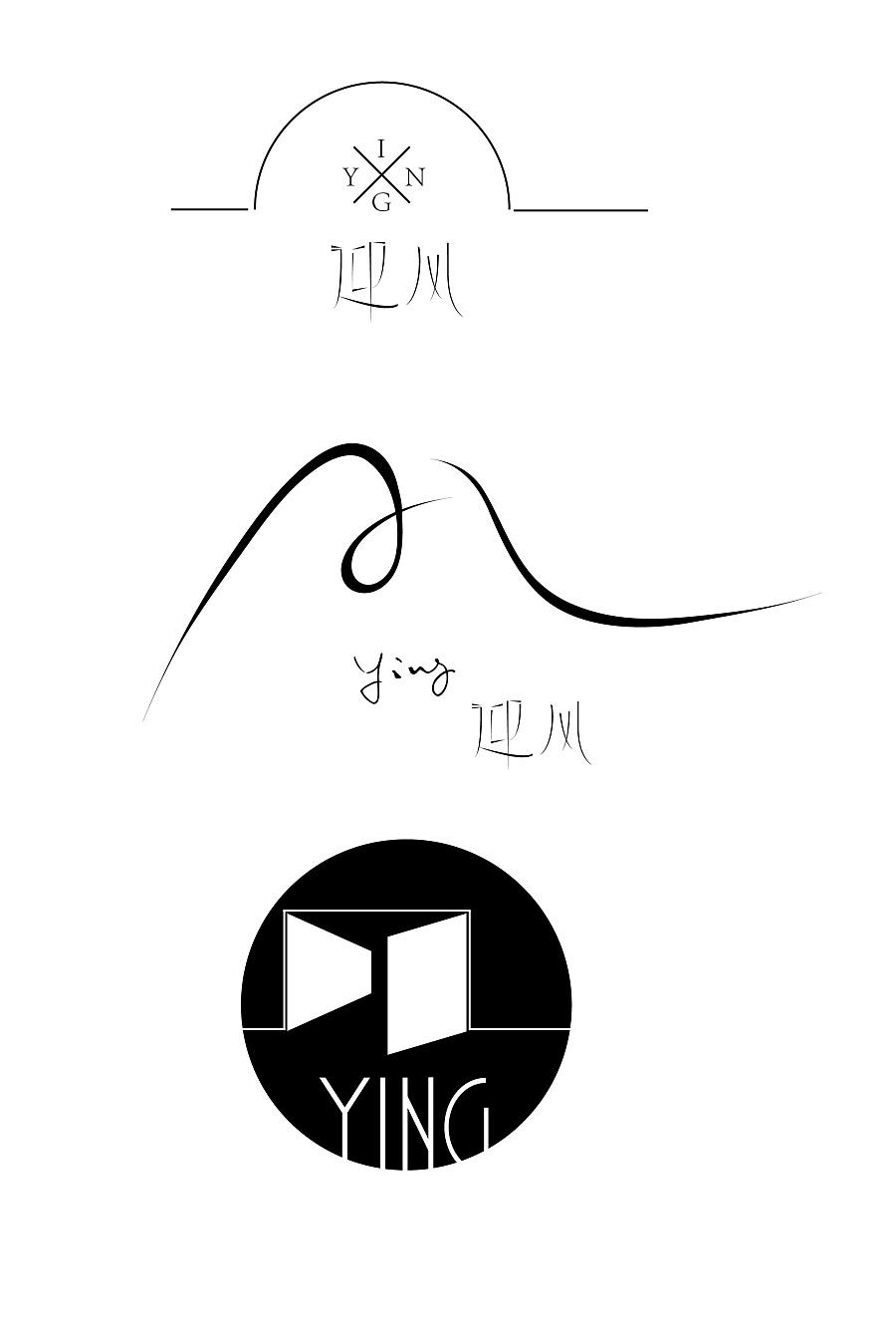 logo 手绘临摹