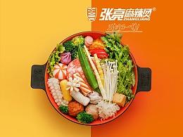 食术FOODLIFE /  张亮麻辣烫