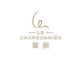 君子之兰,蘭頌法餐厅品牌设计
