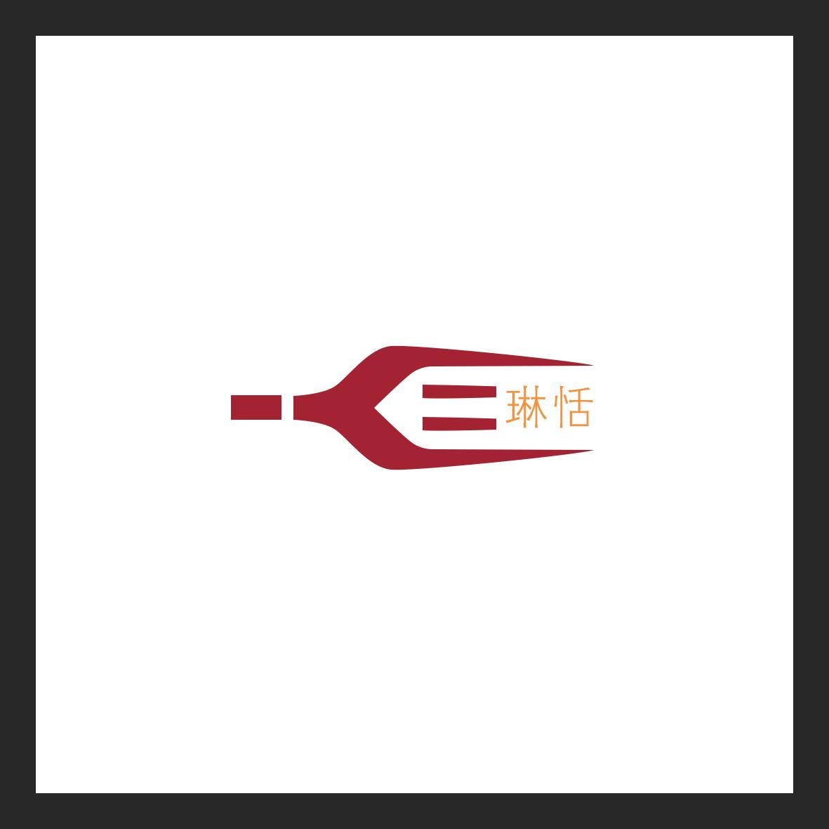 西餐与中餐logo设计图片