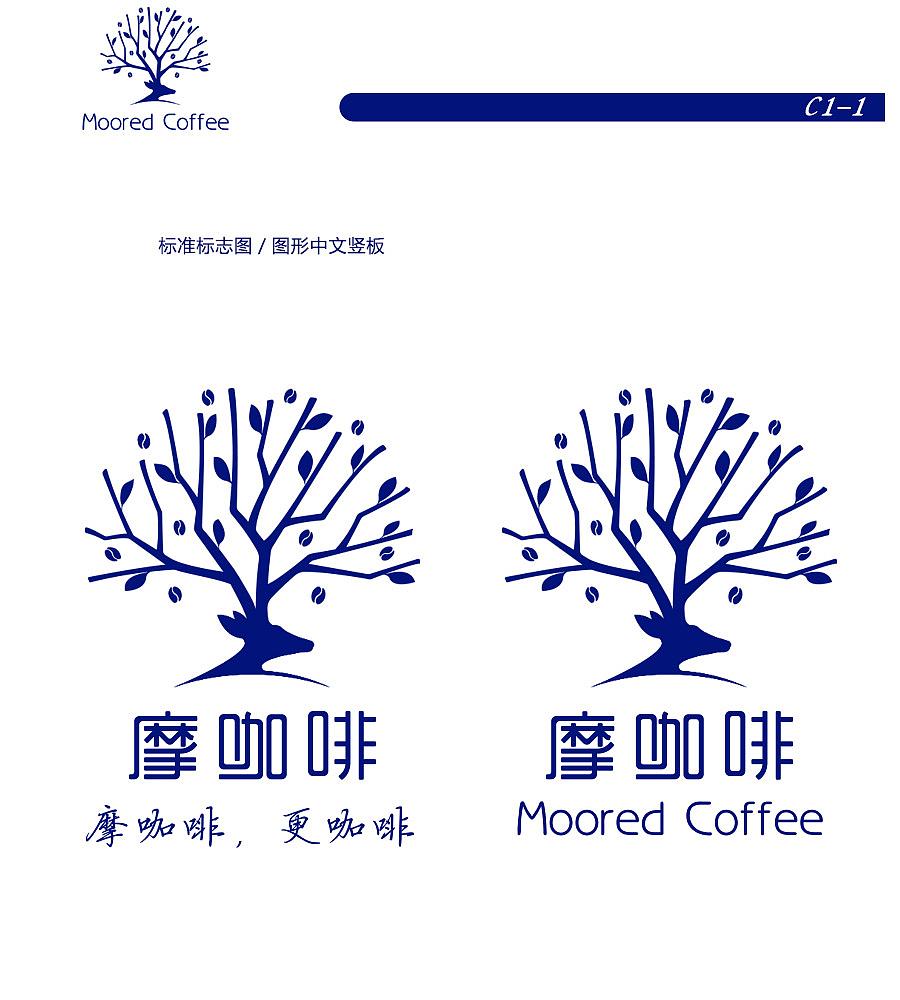 logo摩咖啡图片