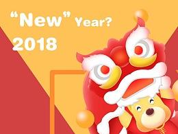 """new"" year?春节前老图"