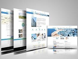 科技公司官网设计
