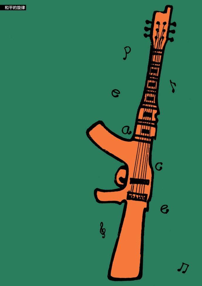 让人时刻联想到恐怖组织,但是现在通过设计的手法和乐器吉他相结合图片