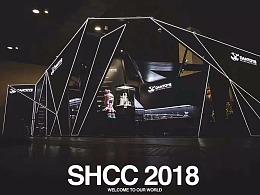 香料公主AROMuAaaaaa 2018SHCC