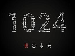 1024程序员日