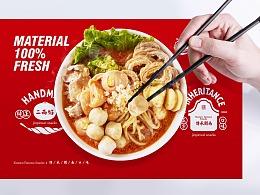 厦门餐饮品牌设计-津品味