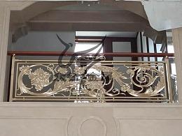 繁华欧式铝艺雕花楼梯护栏 闪耀K金铝板雕花艺术栏杆
