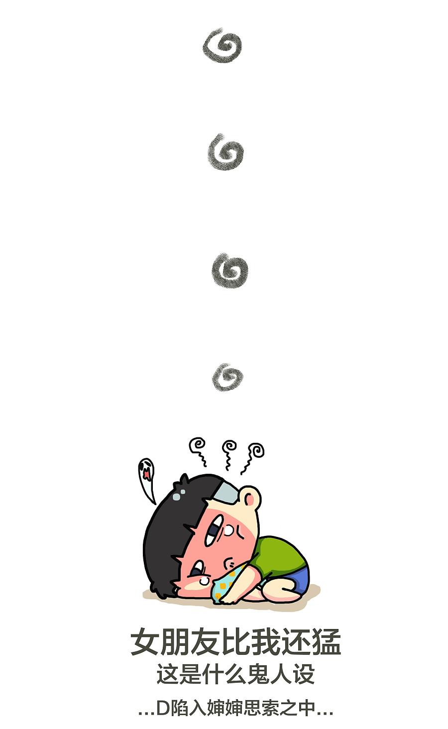 无聊漫画///给舞美学会画的女生节小漫画图片