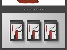 中国风茶叶系列包装设计