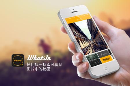 sineilY�_图片社交app-whatsin
