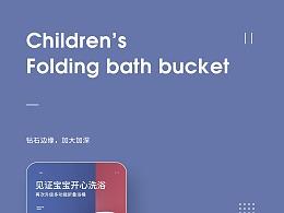 儿童浴桶浴盆,保温杯,折叠脸盆详情