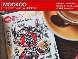 #059 「美空變妝記」MOOKOO THE FACE GAME