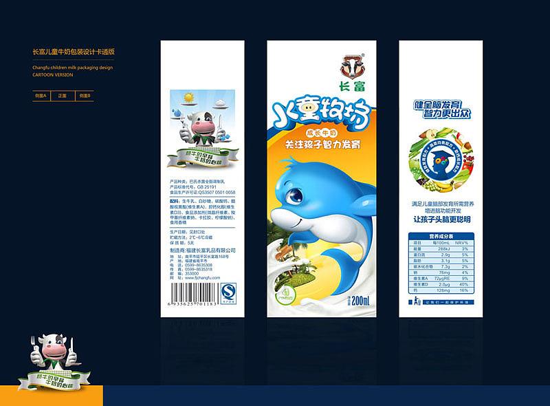 童产品包装_产品包装礼盒设计