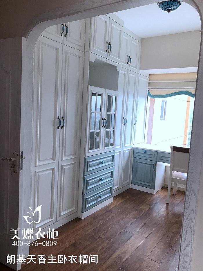 美蝶衣柜——定制衣帽间 空间 室内设计 美蝶衣柜