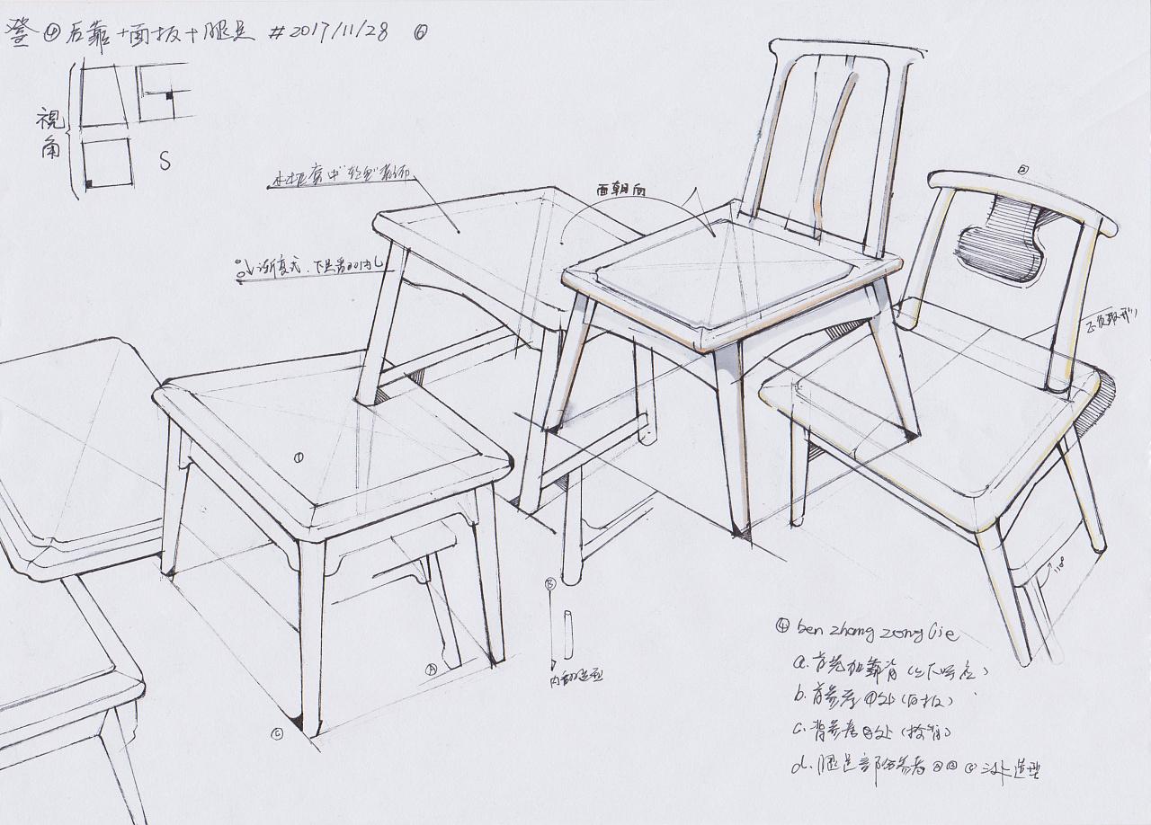 现代家具设计手绘稿|工业/产品|家具|寻真求美 - 原创