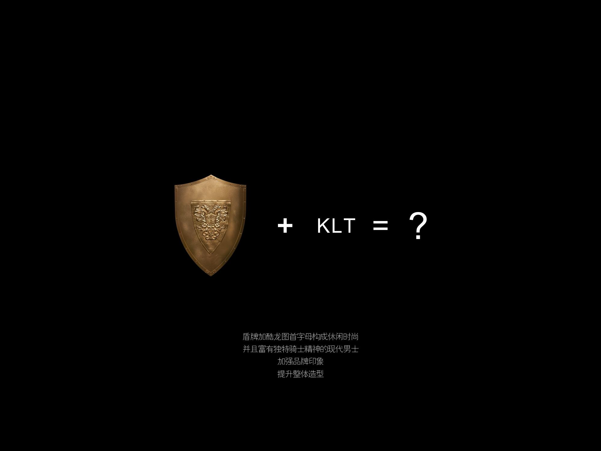 klt 服饰品牌形象设计方案-壹行设计 yesimvdesign图片