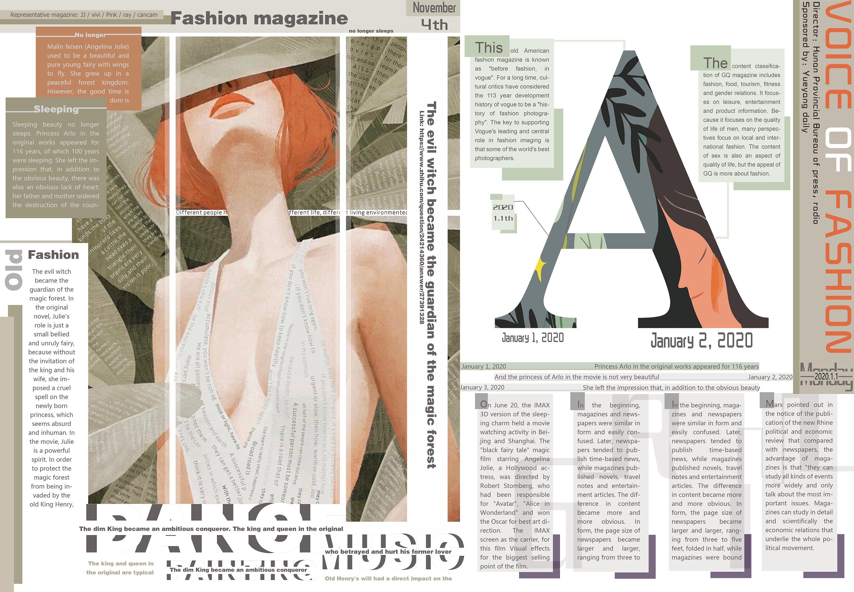 创意报纸【大奖v报纸】德国建筑设计版式图片