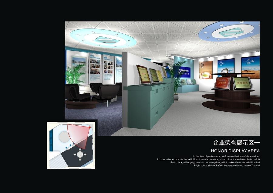 企业展厅设计图片