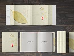 精装书籍封面设计