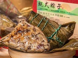 《蚝式粽子》产品外包装及日常海报