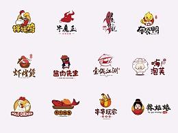 饮食logo练习