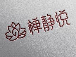 禅琴茶文化休闲会所logo