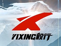上海毅行体育发展有限公司标识设计(部分内容)