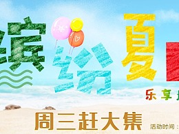 2017年总结部分banner
