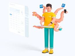 Urbity网页插图