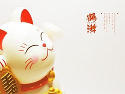 鹤游 家日料店logo by HXD鸿