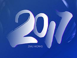 2017年做的过的一些Logo 企业VI